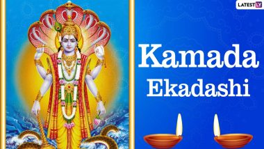 Kamada Ekadashi 2021 Date And Significance: History, Shubh Muhurat, Vrat Katha And All You Need to Know About The Auspicious Day